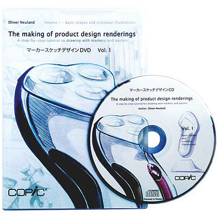 The Making of Product Design Renderings 1 DVD