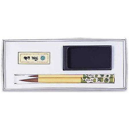 Sumi Drawing Set